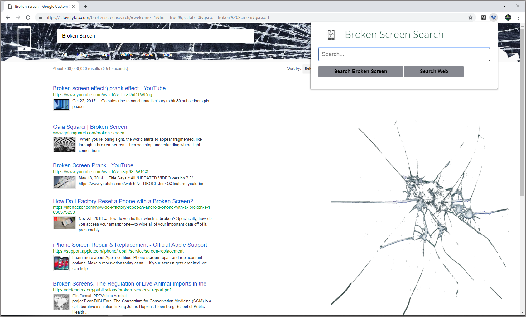 Broken Screen ScreenShot