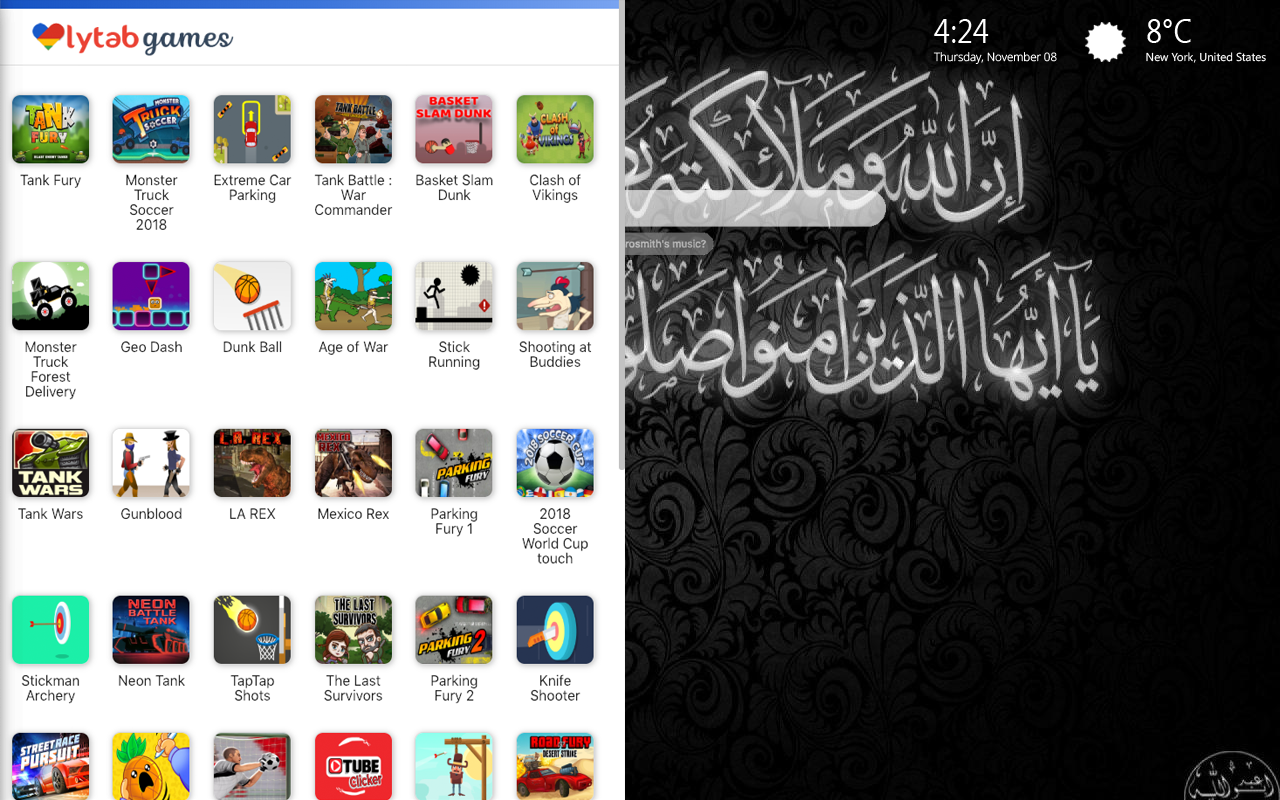 Islam Islamic Games Wallpaper