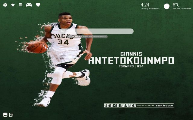 Best Giannis Antetokounmpo Wallpapers